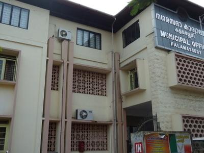 Kalamassery  Municipal Office