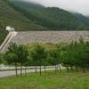 Kanabara Dam