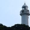 Kannonzaki Lighthouse