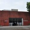 Karnataka University Library Dharwad
