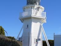 Katiki Lighthouse Point