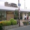 Kawachi Iwafune Station