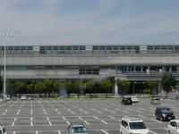Kōen-higashiguchi Station