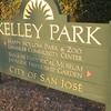 Kelley Park Sign