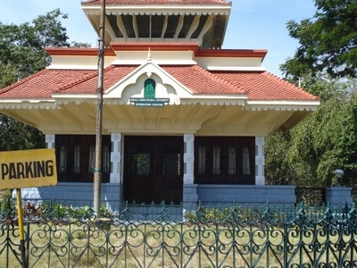 Kerala Agricultural University Entrance