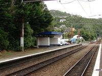 Khandallah la estación de tren