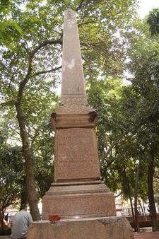 Khawja Hafijullah Obelisk