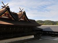 Kibitsu Jinja