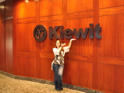 Kiewit Plaza Lobby