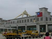 Kinmen Airport