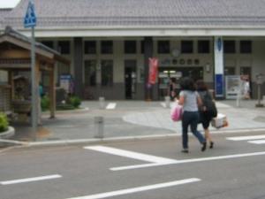 Kinosaki Onsen Station