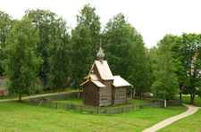 Wooden Chapel On Monastery Ground