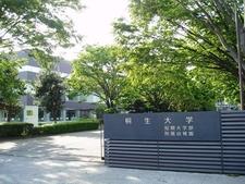 Kiryu University