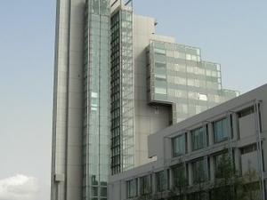 Universidad de Kitakyushu