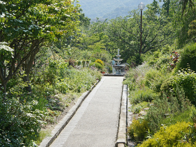 Kitayama Botanical Garden