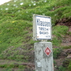 Klausen Pass Sign
