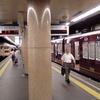 Shinkaichi Station