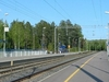 Koivuhovi Station