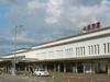 Komatsu Airport