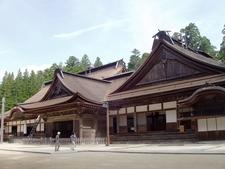 Kongōbu Ji Temple