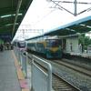 Dobongsan Station