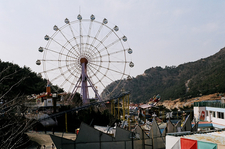 Amusement Park In The Taejongdae Park