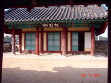Ssangchungsa Main Worship Hall