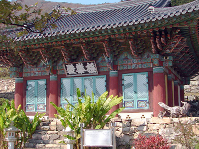 Geungnakjeon Hall