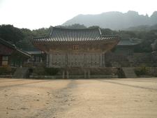 Temples Inner Side