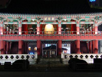Bosingak Seoul South Korea