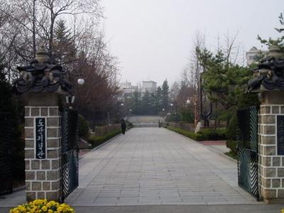 Korea Seoul Dosan Park