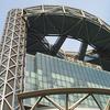 Jongno Tower View From Below
