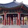 Korea Seoul Tapgol Pavilion Park