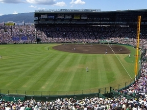 Estadio Koshien