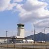Kōnan Airport