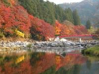 Aichi Kōgen Quasi-National Park