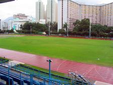 Kowloon Bay Sports Ground Football Field