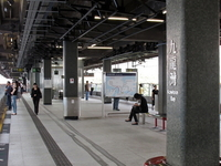 Kowloon Bay Station