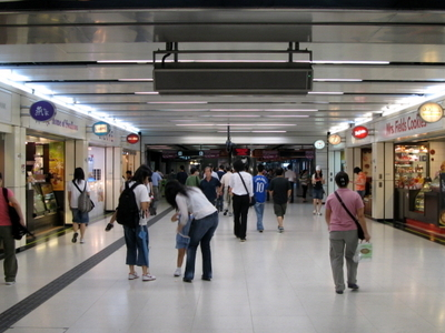 Kowloon Bay Station Concourse