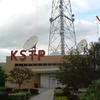 KSTP AM FM TV Studios