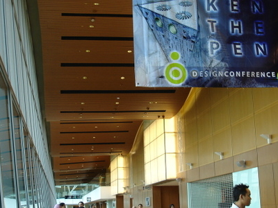 Kuala Lumpur Convention Center Interior