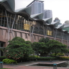 Kuala Lumpur Convention Centre Exterior View