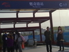 Kuiqi Lu Station