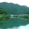 Kuma River