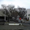 Prefectural University Of Kumamoto