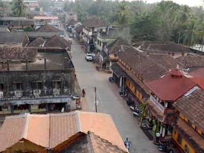 Kundapra