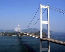 Kurushima Kaiky Bridge