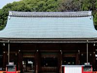 Kyoto Ryozen Gokoku Santuario