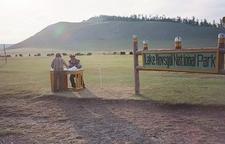Lake Hovsgol National Park Entrance