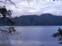 Sea Lake Ofertas